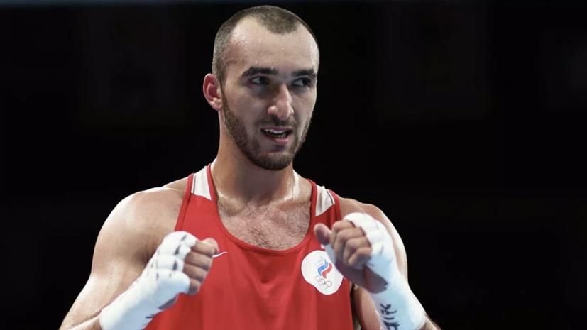 Боксёр Гаджимагомедов вышел в полуфинал и гарантировал себе медаль ОИ
