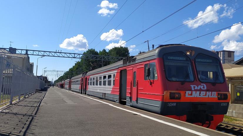 Аналитики выяснили, куда можно недорого поехать на поезде по России в августе