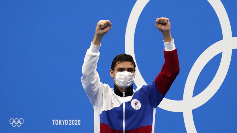 В РУСАДА отреагировали на слова иностранных пловцов после победы Рылова на ОИ