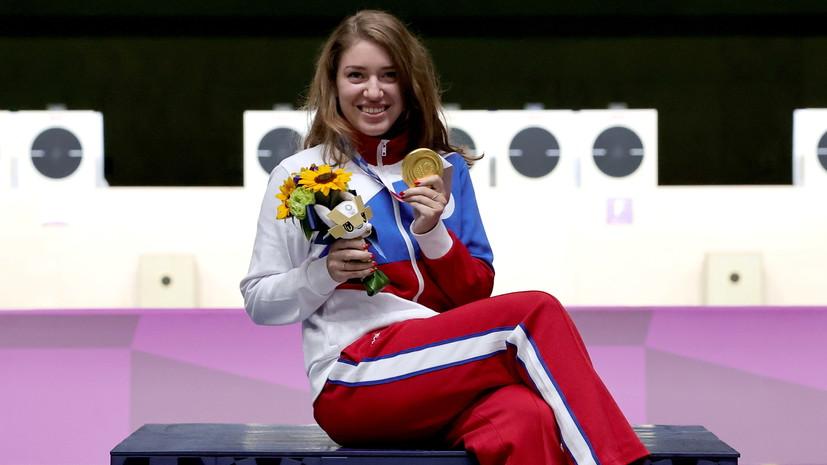 Второе золото, третья медаль: Бацарашкина вновь стала чемпионкой в стрельбе из пистолета на Олимпиаде в Токио