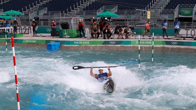 Россиянин Эйгель не смог выйти в финалОИ в гребном слаломе на байдарке-одиночке