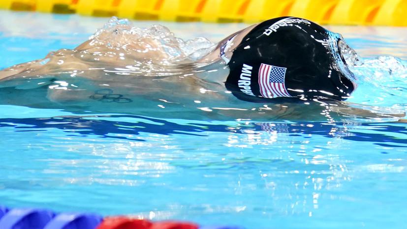 Губерниев отреагировал на слова пловца из США о проблеме допинга