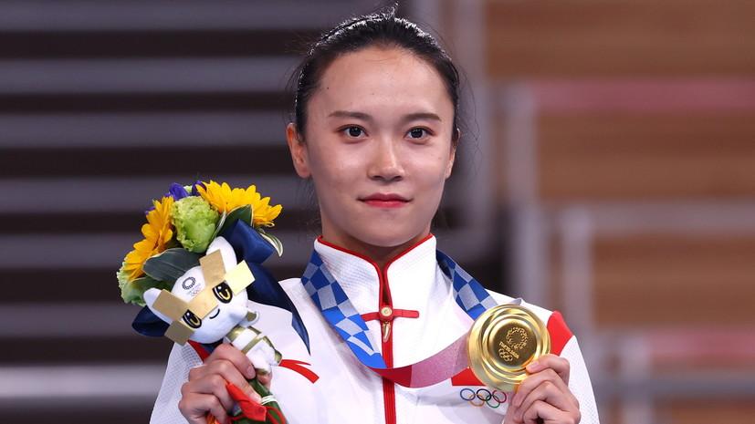 Китаянка Сюэин выиграла Олимпиаду в прыжках на батуте, Кочесок — седьмая