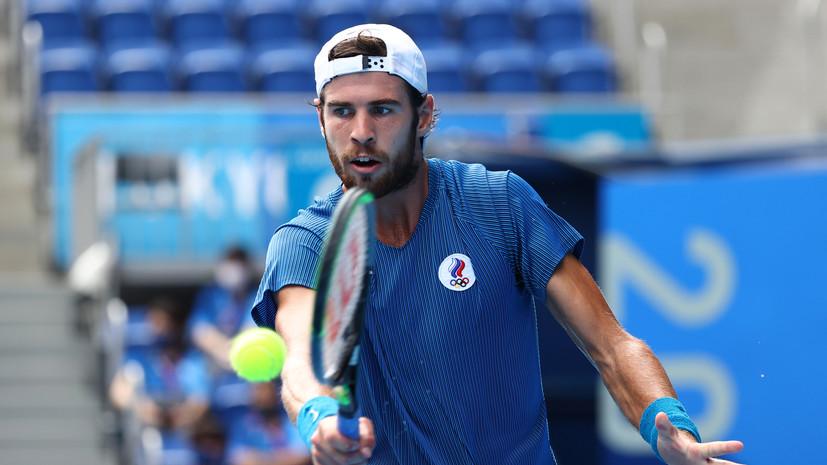 Хачанов пробился в финал теннисного турнира Олимпиады