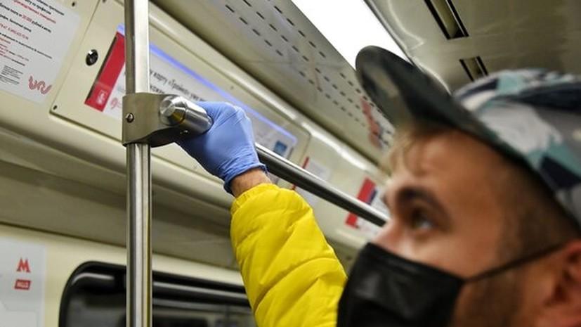 Вирусолог прокомментировал отмену обязательного ношения перчаток в Москве