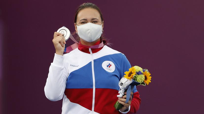 Не признавшая авторитетов: как Осипова сотворила сенсацию и завоевала серебро в стрельбе из лука на Играх в Токио