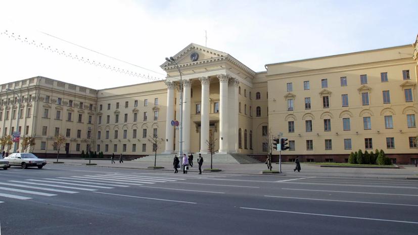 Глава КГБ сообщил о подготовке терактов на территории Белоруссии
