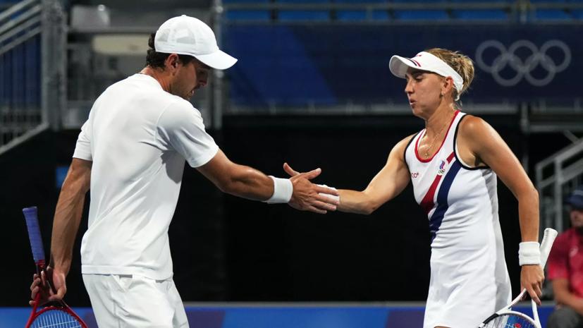 Веснина и Карацев пробились в финал теннисного турнира в миксте на ОИ