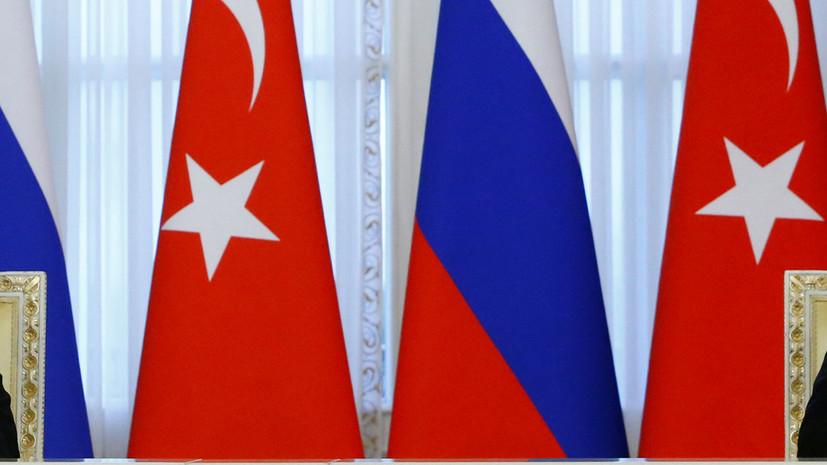 Глава Минторга Турции рассказал о перспективах товарооборота с Россией