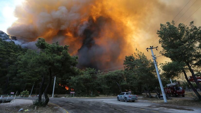 В АТОР прокомментировали пожары в Турции
