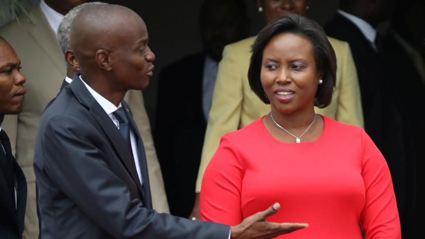 Вдова погибшего президента Гаити рассказала о возможных заказчиках его убийства