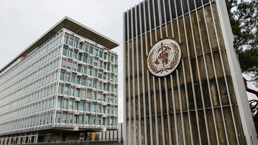 ВОЗ: достижения в борьбе с коронавирусом в мире находятся под угрозой