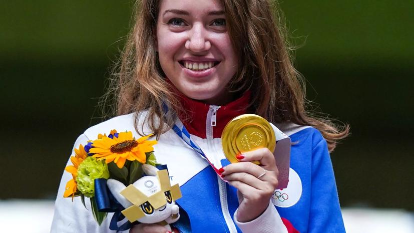 Двукратной олимпийской чемпионке Бацарашкиной присвоено звание лейтенанта