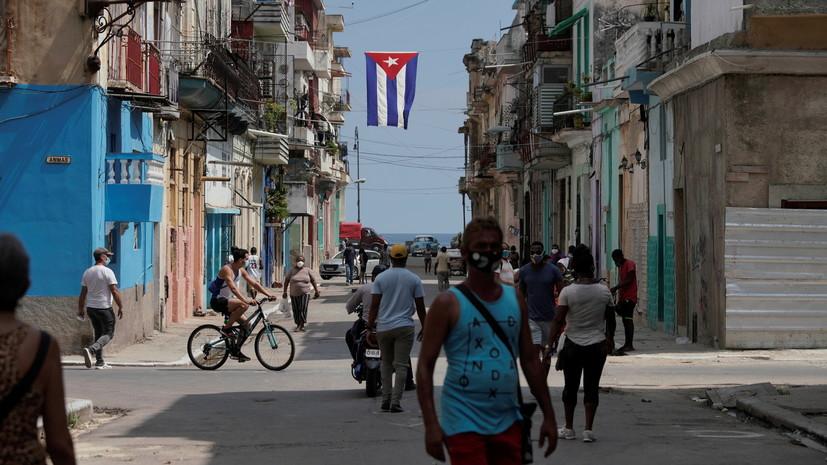 США планируют ввести новые санкции в отношении Кубы