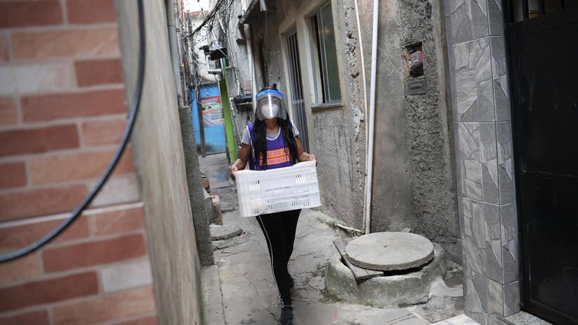 В Бразилии за сутки зафиксировали почти 41 тысячу случаев коронавируса