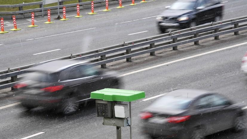 МВД: в России водителей не штрафуют по камерам за опасную езду