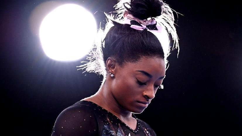 Американская гимнастка Байлз снялась с соревнований в опорном прыжке и на брусьях на ОИ