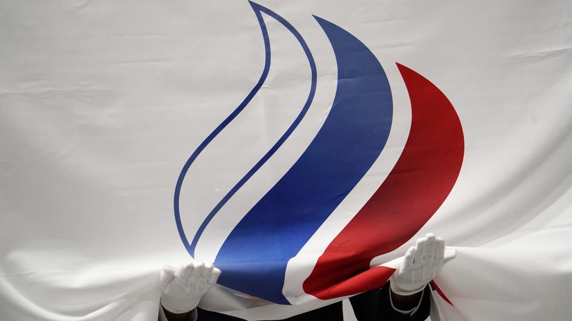 МОК: WADA не видит нарушений условий участия России на Олимпиаде