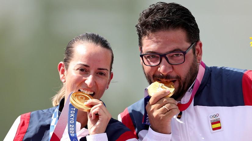 Испанские стрелки выиграли Олимпиаду в трапе среди смешанных команд