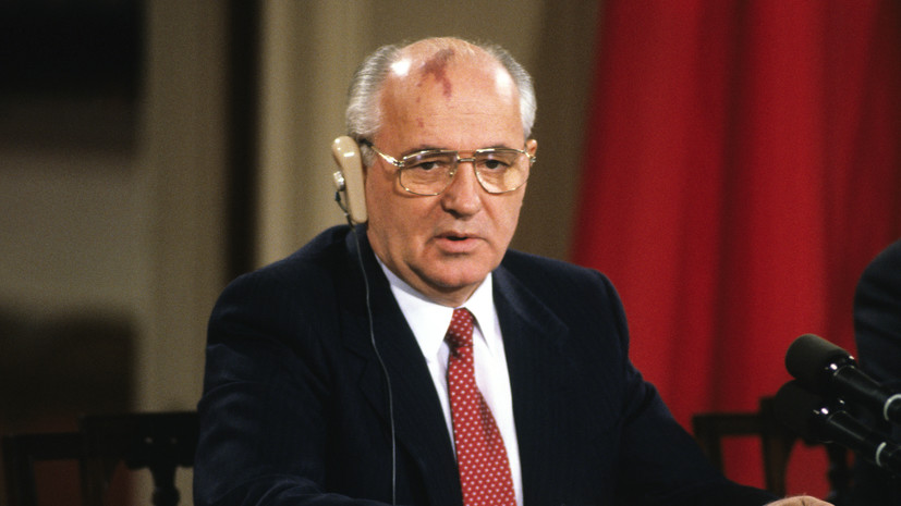 Горбачёв призвал Россию и США снижать уровни ядерных вооружений