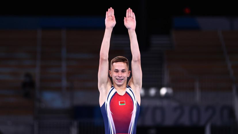 Белорус Литвинович завоевал золото ОИ-2020 в прыжках на батуте, Ушаков — пятый