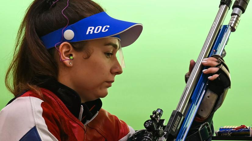 Зыкова и Каримова завоевали серебро и бронзу ОИ в стрельбе из винтовки из трёх положений