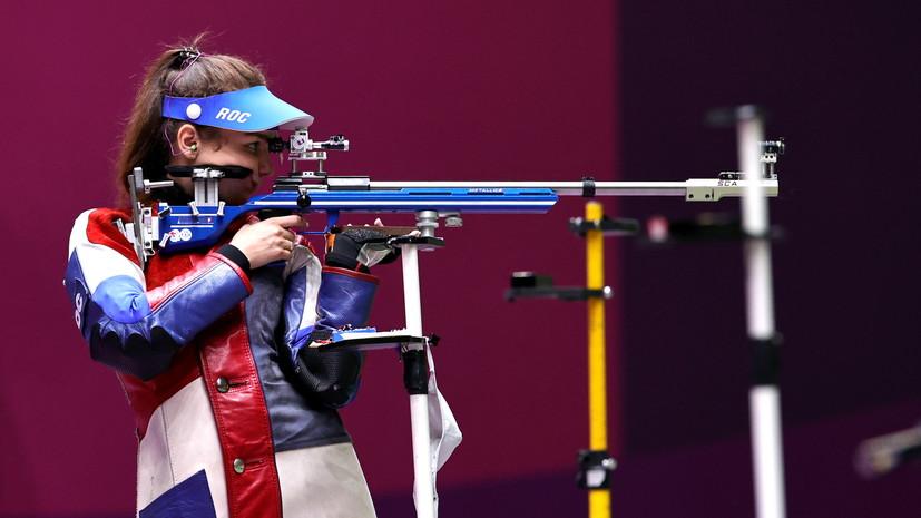 Двойной медальный залп: Зыкова и Каримова выиграли серебро и бронзу в стрельбе из винтовки на Олимпиаде в Токио