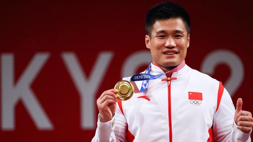 Сяоцзюнь стал двукратным олимпийским чемпионом по тяжёлой атлетике