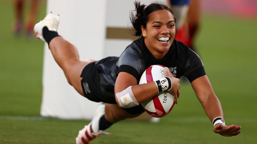 Женская сборная Новой Зеландии выиграла золото ОИ в Токио