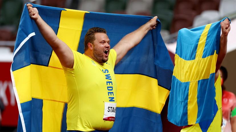 Швед Столь выиграл золото ОИ в метании диска