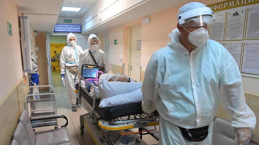 Более 165 млн тестов с начала пандемии: в России за сутки выявили 23 807 новых случаев коронавируса
