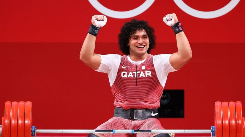Тяжелоатлет Ибрахим Эльбах из Катара выиграл золото ОИ в Токио