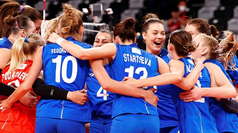 Разгром США и спасение с Францией: российские волейболистки и гандболистки одержали удивительные победы на Играх