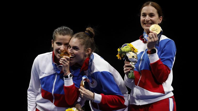 Сборная России завоевала три медали в восьмой день Олимпиады в Токио