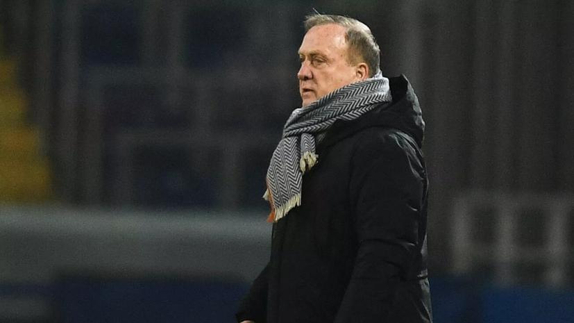 Адвокат стал главным тренером сборной Ирака