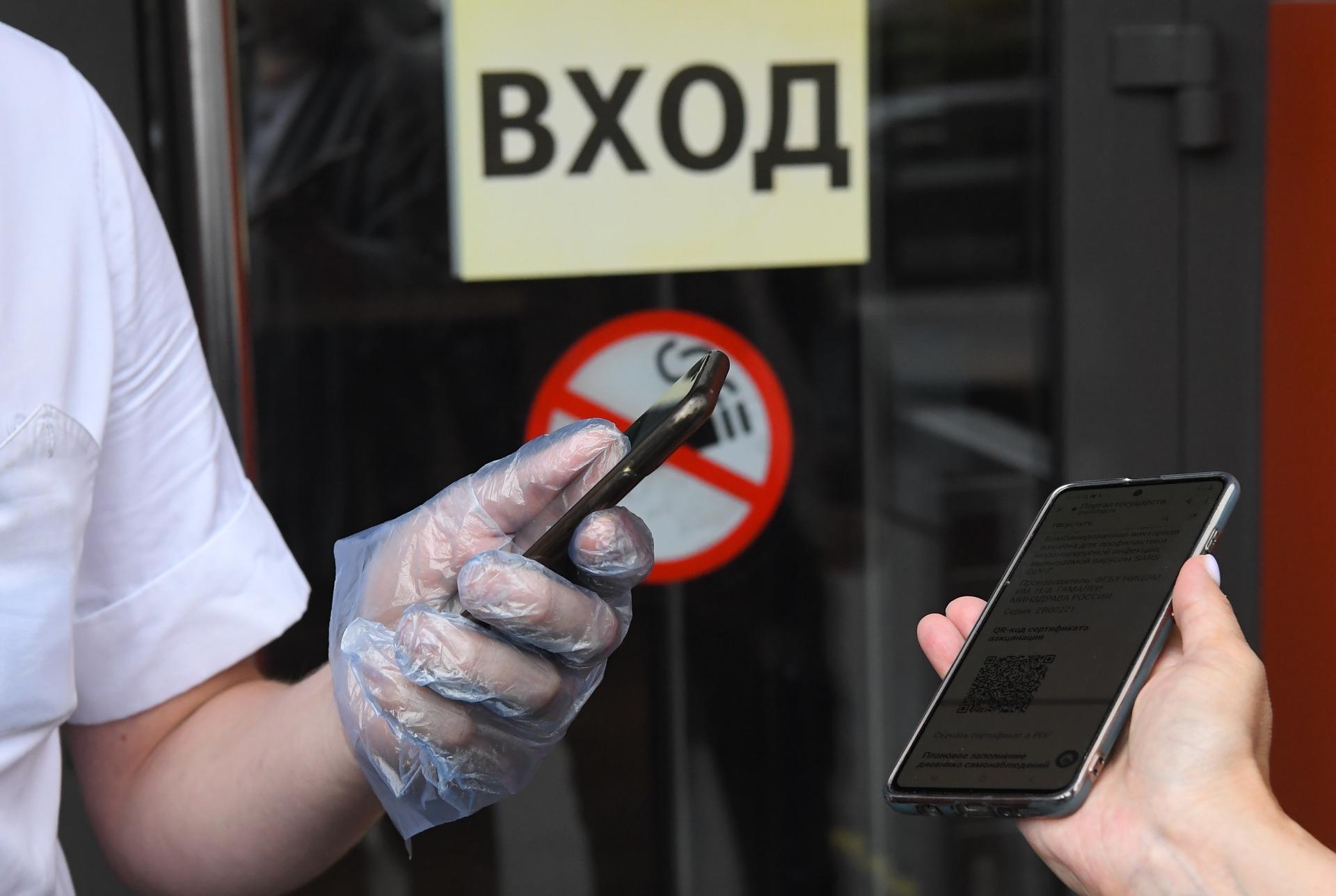 «Нельзя сказать, что это такие меры, которые поддерживались бы»: в Кремле выступили против закрытия границ субъектов РФ2