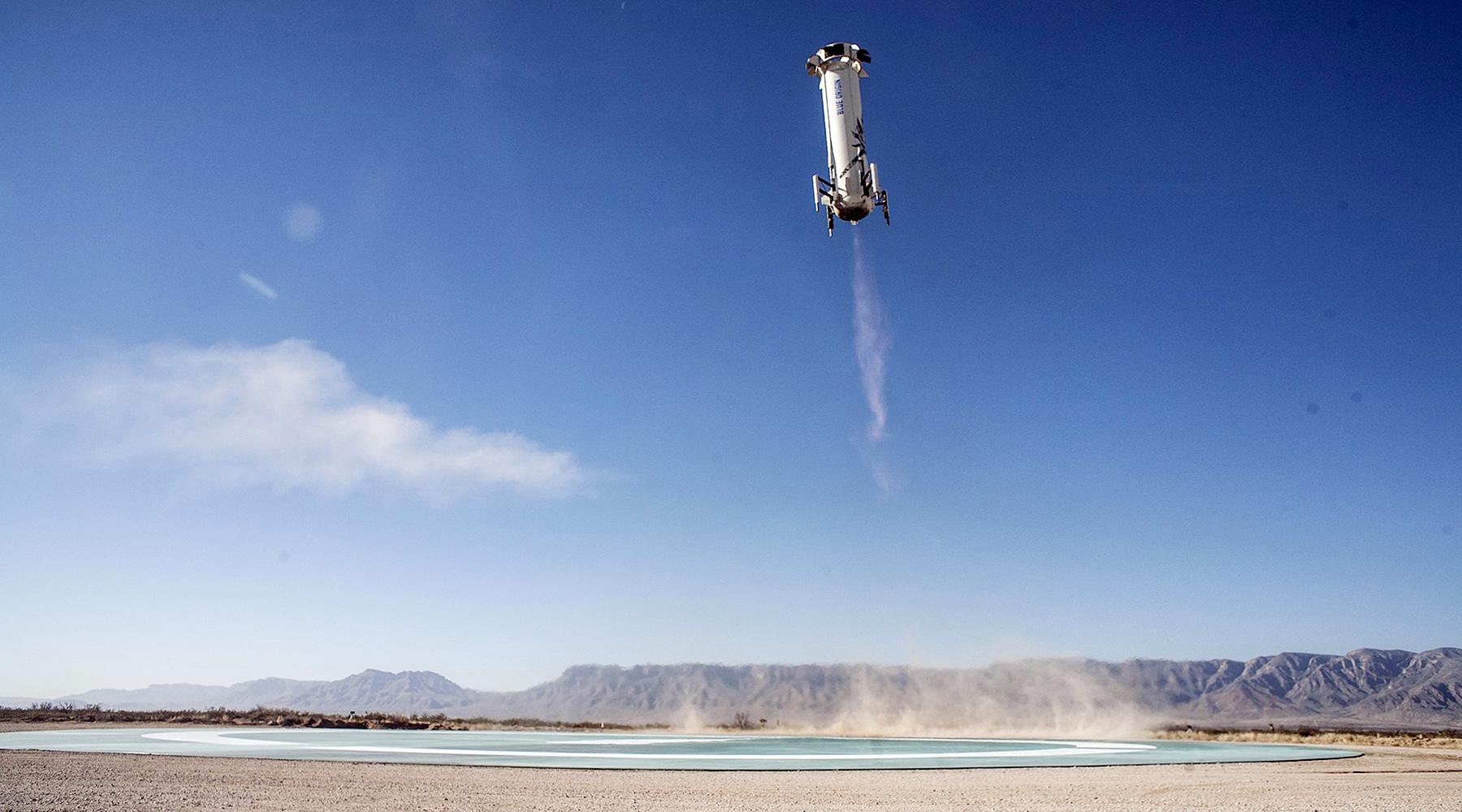 60ec8a66ae5ac92dee3a9730 Доступный космос или привлечение широкого внимания: какие перспективы у частных космических полётов