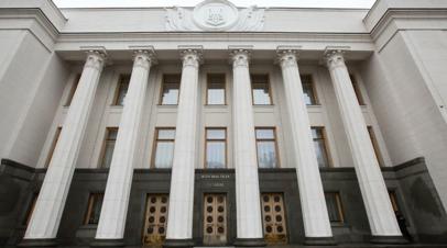 Рада Украины приняла закон о коренных народах