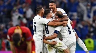 Футболисты сборной Италии после победы над Бельгией в четвертьфинале Евро-2020