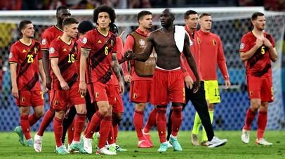 Футболисты сборной Бельгии после поражения от Италии на Евро-2020