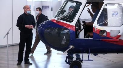 Многоцелевой вертолёт лёгкого класса «Скаут»