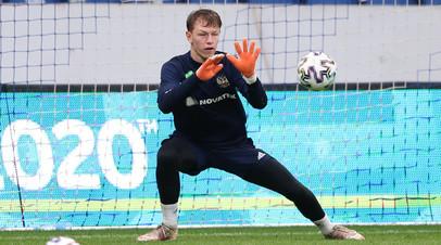 Дасаев считает, что Сафонов заслужил стать основным вратарём сборной России
