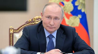 Встреча Путина с финалистами конкурса Большая перемена