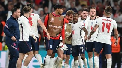 В Англии просят у правительства дополнительный выходной в случае победы сборной страны на Евро-2020