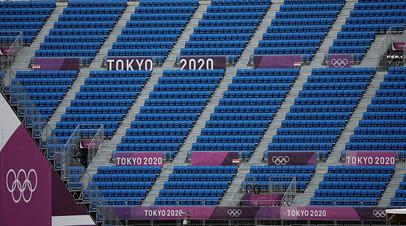 При пустых трибунах: болельщикам запретили посещать соревнования Олимпийских игр в Токио