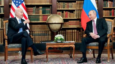 В администрации США прокомментировали переговоры Байдена и Путина