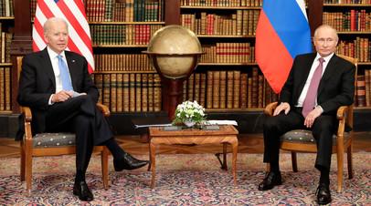 Президенты России и США на саммите в Женеве