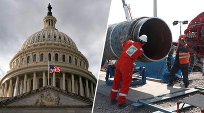Здание конгресса США / Строительство газопровода «Северный поток — 2»