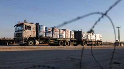 Израиль объявил о новых послаблениях в блокаде сектора Газа