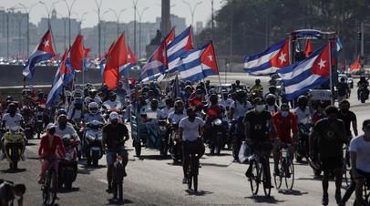 60ed0d6602e8bd78561a9b7d Куба справляется